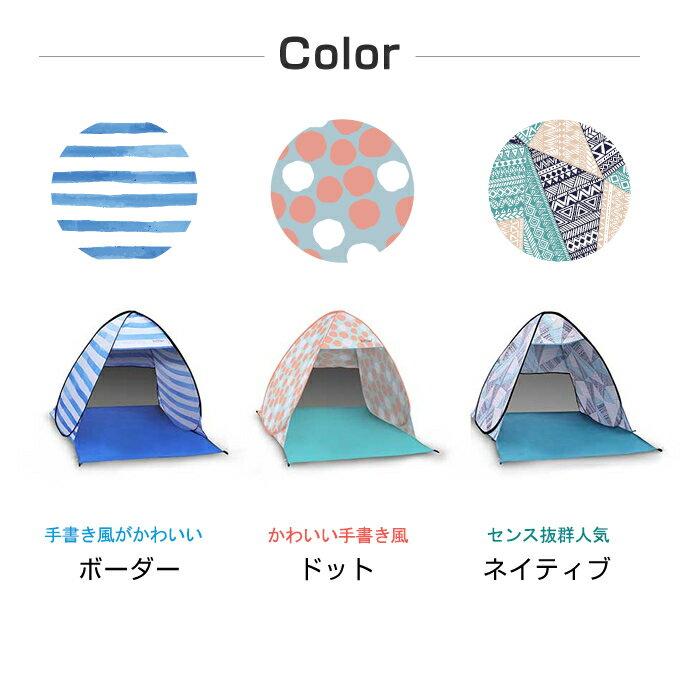 日本 Sifflus 野餐秒開帳 抗UV  附收納袋 / 526-hnw-sff-37。3色-日本必買 日本樂天代購(4957*1)。件件免運 5