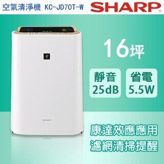【 儲存家3C 】SHARP夏普 16坪水活力自動除菌離子空氣清淨機 KC-JD70T