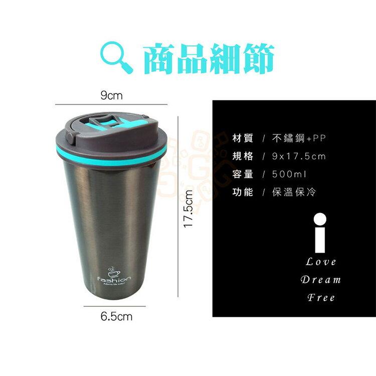 ORG《SD1678e》手提款~304不鏽鋼 咖啡杯 保溫杯 隨身杯 星巴克杯 手提杯 不鏽鋼杯 環保杯 飲料杯 保溫杯 5