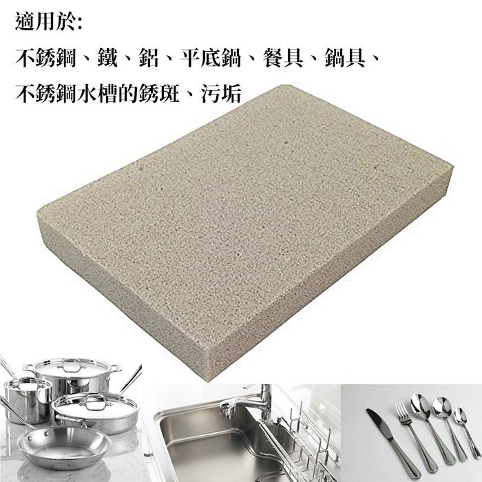 日本OHE 不銹鋼用清潔海棉