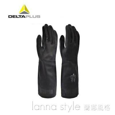 38釐米黑色氯丁橡膠高性能耐酸堿防化勞保工作手套