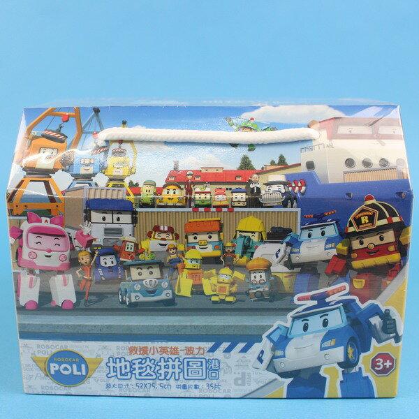 POLI 救援小英雄波力 35片地毯拼圖 PUZ0576C/一盒入{定320} 手提盒 超大片拼圖~正版授權