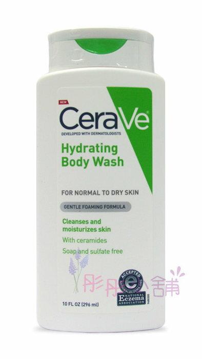 【彤彤小舖】美國品牌 Cerave 玻尿酸保濕沐浴露 溫和泡沫 無香 10oz (296ml)