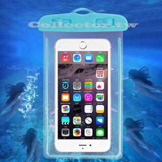 【K16071203】大尺寸夜光手機防水袋 衝浪游泳 防水手機袋 相機 專用防水袋 螢光邊條 夜間發光 可觸控防水套