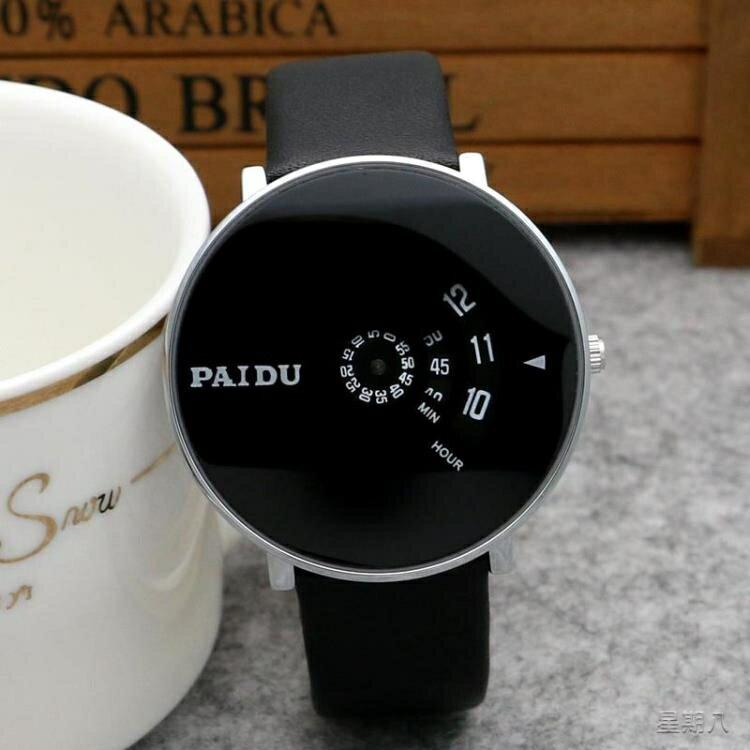 創意學生手錶 簡約概念手錶男學生潮流無指針炫酷黑科技女氣質【全館免運 限時鉅惠】