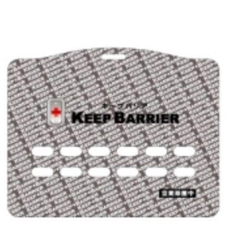 (防疫商品)Keep barrier 成人空間防護卡/抗菌隨行卡(日本專利)X6片★愛兒麗婦幼用品★