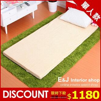 E&J【AK0017】免運費,麂皮防潑水耐污透氣床墊(4cm)-單人 3*6尺