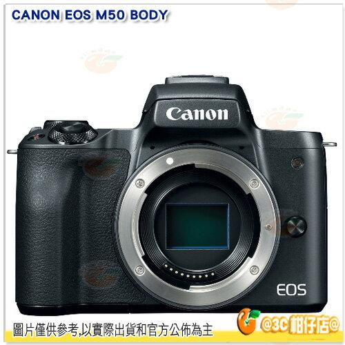 送32G+副電等8好禮CanonEOSM50BODY單機身公司貨4KNFC翻轉觸碰螢幕2410萬畫素