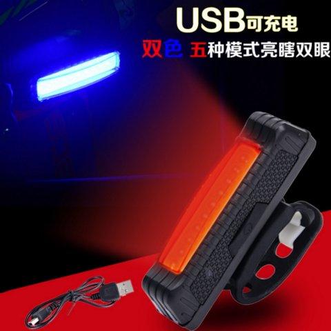 《促銷》原價350 現在只要...雙色爆閃USB充電 彗星警示燈 高亮度 自行車尾燈 警示燈爆閃燈頭燈定位燈LED車燈