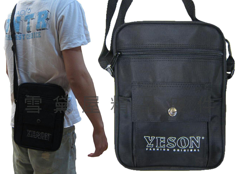 ~雪黛屋~YESON 肩側包小容量扁包隨身物品專用包高單數防水尼龍布材質耐磨耐用拉鍊零件MIT製造品質保證 Y169