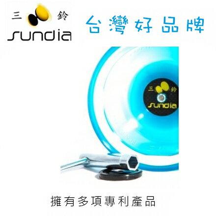 SUNDIA 三鈴 扯鈴配件系列 T-Tool T型鎖鈴器 / 個