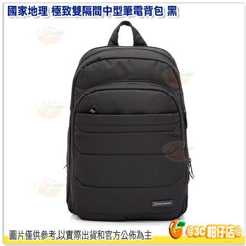 國家地理 National Geographic 極致雙隔間中型筆電背包 黑色 公司貨 NGS-PR-N00711.06 15吋筆電