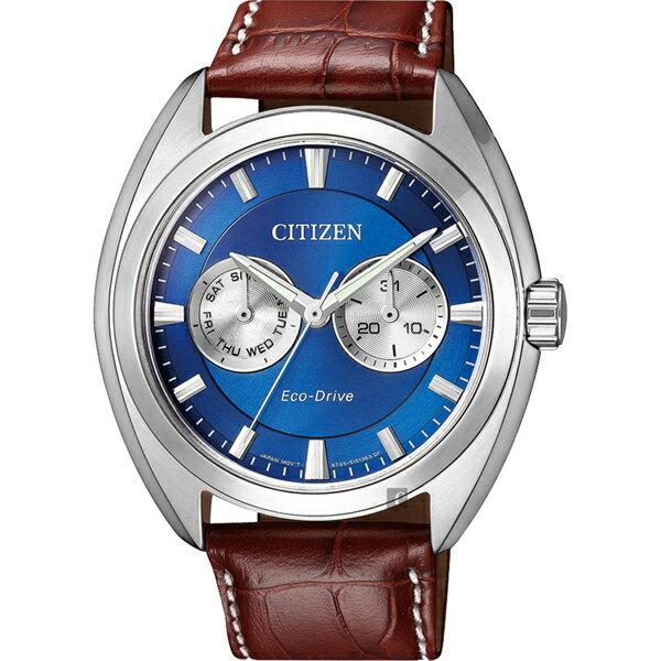 比漾廣場 BEYONDPLAZA CITIZEN 星辰 Eco-Drive光動能日曆手錶-藍/ 43mm BU4011-11L