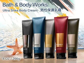 【彤彤小舖】 Bath & Body Works 香氛三倍男性保濕身體乳霜226g (不油膩保濕)BBW美國原廠