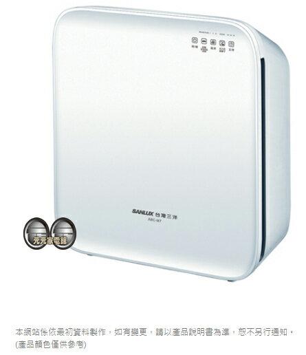 【SANLUX 台灣三洋】空氣清淨機 ABC-M7