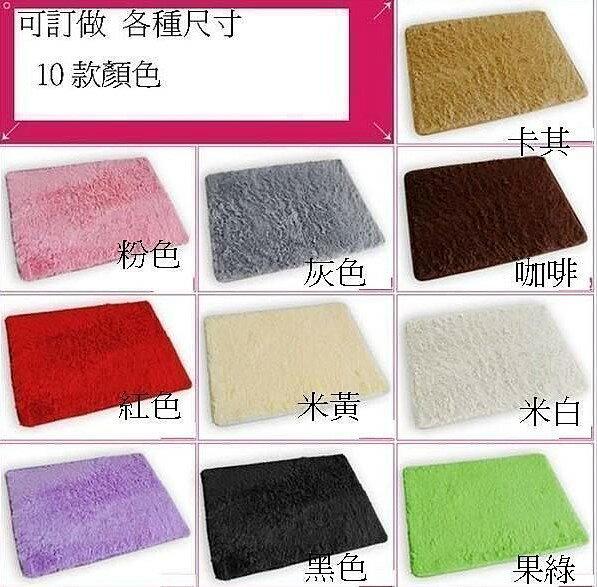 促銷特賣 經濟實用 抗漲促銷 40*60 CM 輕柔珊瑚絨 優質舒柔短毛防滑柔軟地墊/ 地毯