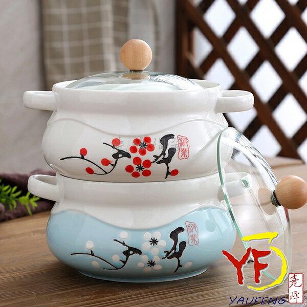 ★堯峰陶瓷★日式餐具 典雅梅雙耳把手泡麵碗 湯碗 小湯鍋 附蓋 交換禮物 贈品現貨