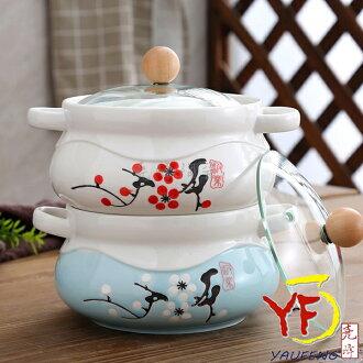 ★堯峰陶瓷★日式餐具 典雅梅雙耳把手泡麵碗 湯碗 小湯鍋 附蓋