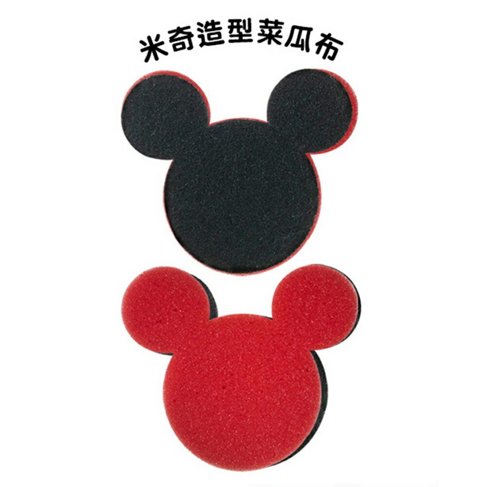【驅塵氏】米奇造型迪士尼海綿菜瓜布(2入裝) 2