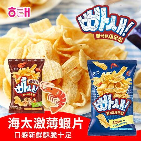 韓國HAITAI海太激薄蝦片60g蒜味爆脆蝦片蝦片蝦餅餅乾【N102092】