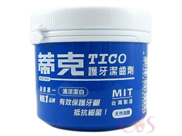 蒂克TICO (藍)140g  ☆艾莉莎ELS☆