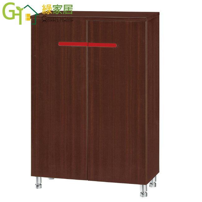 【綠家居】喬莫斯 時尚2.3尺木紋二門鞋櫃/玄關櫃(二色可選)