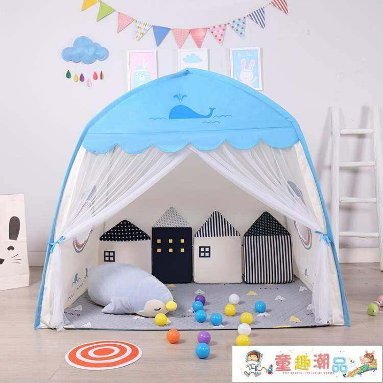 兒童帳篷 室內男孩帳篷床寶寶睡覺小房子城堡家用可睡覺游戲玩具屋 童趣