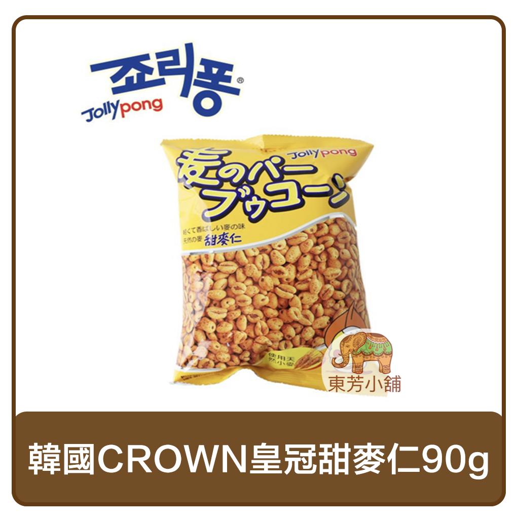 【大量現貨】韓國CROWN 皇冠甜麥仁90g