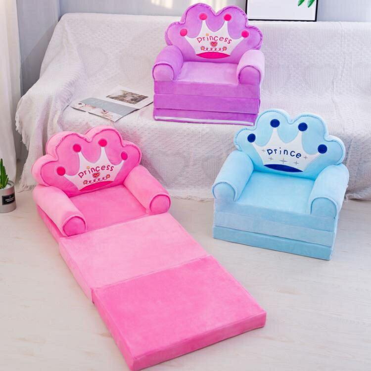 懶人沙發兒童折疊沙發床午睡卡通可愛幼兒園寶寶小沙發懶人座椅可拆洗三層LX