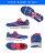 K1GC173160(深藍X暗紅)WAVE RIDER 20 Jr.V 黏貼帶式童鞋 A【美津濃MIZUNO】【品牌盛典 | 滿2000元結帳輸入序號『SUPERBRAND』再9折 | 滿1000元結帳輸入序號『SSthanks100』現折100元】 1