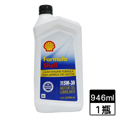Shell Formula合成機油5w30 SN【愛買】