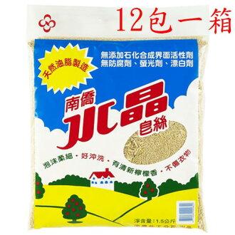 南僑 水晶皂絲 1.5kgX12包 (箱購)