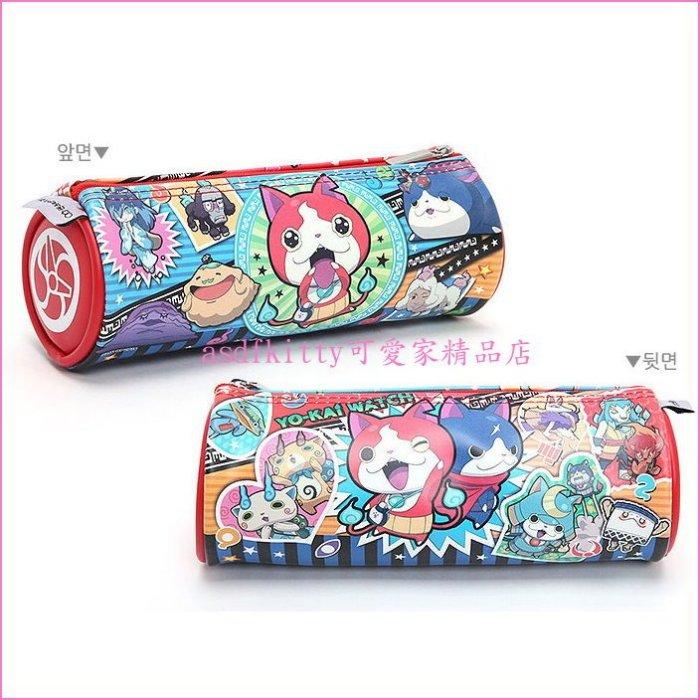 asdfkitty可愛家~妖怪手錶立體紅筒型筆袋 收納袋 鉛筆盒 文具袋~韓國製 ~  好