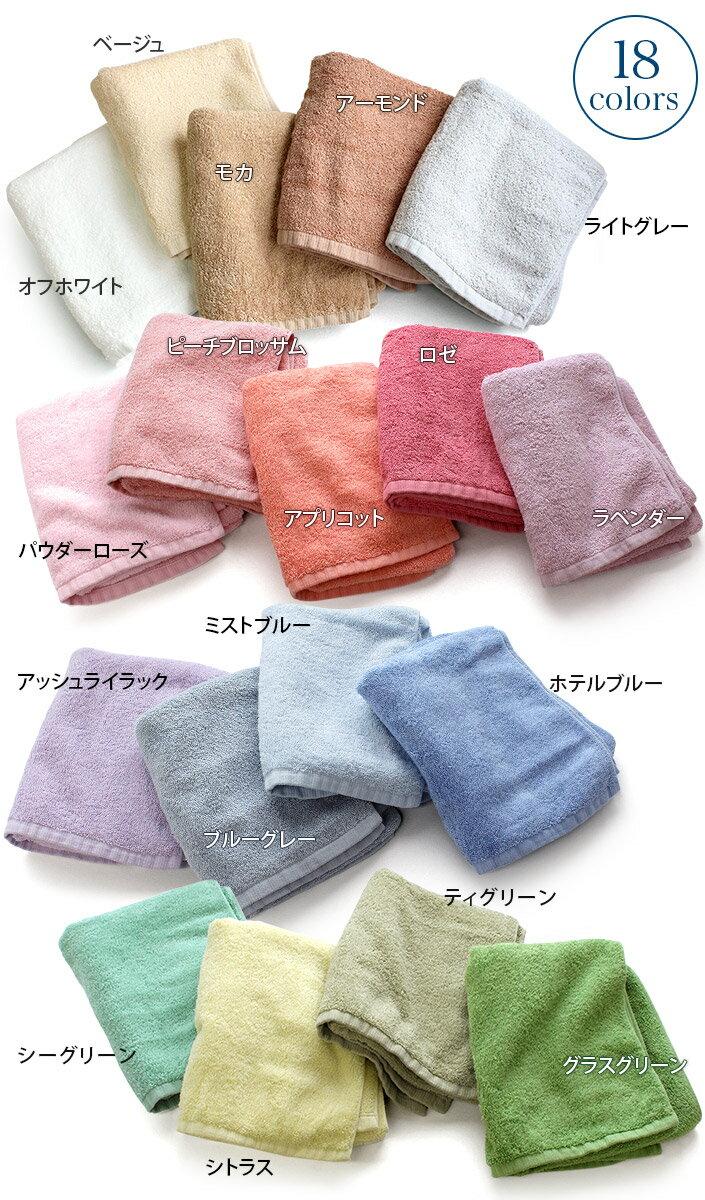 日本樂天激賞熱銷款 / 日本製 Hiorie Hotel Style Tower 飯店級毛巾 34 x 86cm / HSLd1 / 日本必買/件件含運|日本樂天熱銷Top|日本空運直送|日本樂天代購