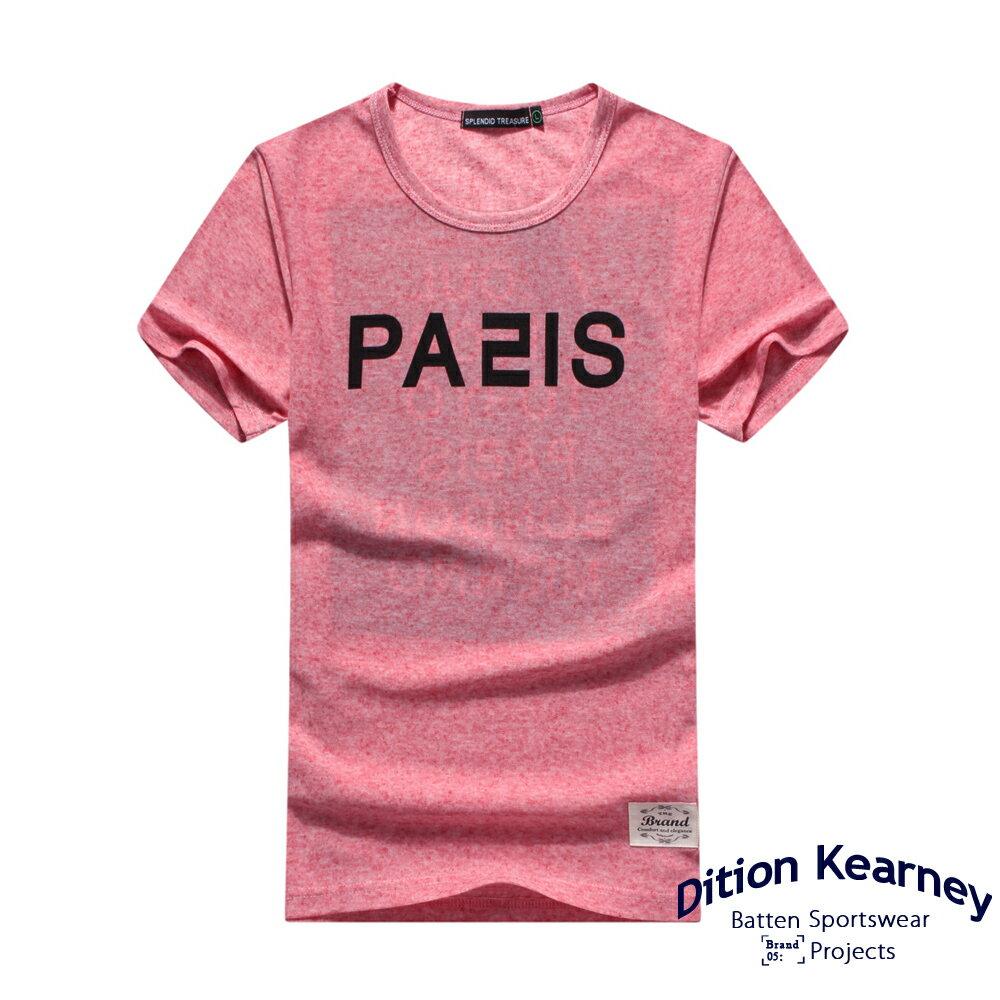 DITION 經典白標PARIS麻花合身短T 窄版 1