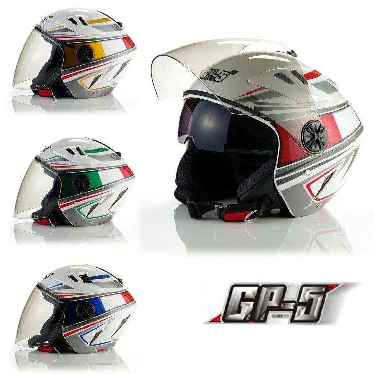 【頑騎】免運費【GP-5】3/4罩式安全帽 232皇家騎士 雙層鏡設計 台灣製造 共8色 1