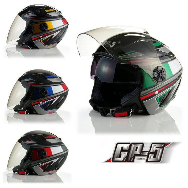 【頑騎】免運費【GP-5】3/4罩式安全帽 232皇家騎士 雙層鏡設計 台灣製造 共8色 2