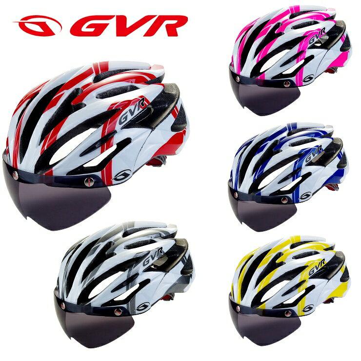 【頑騎】免運費【GVR】獨家專利 磁吸式自行車安全帽(附鏡片) G307V 阿波羅系列 3塗裝共12色 2