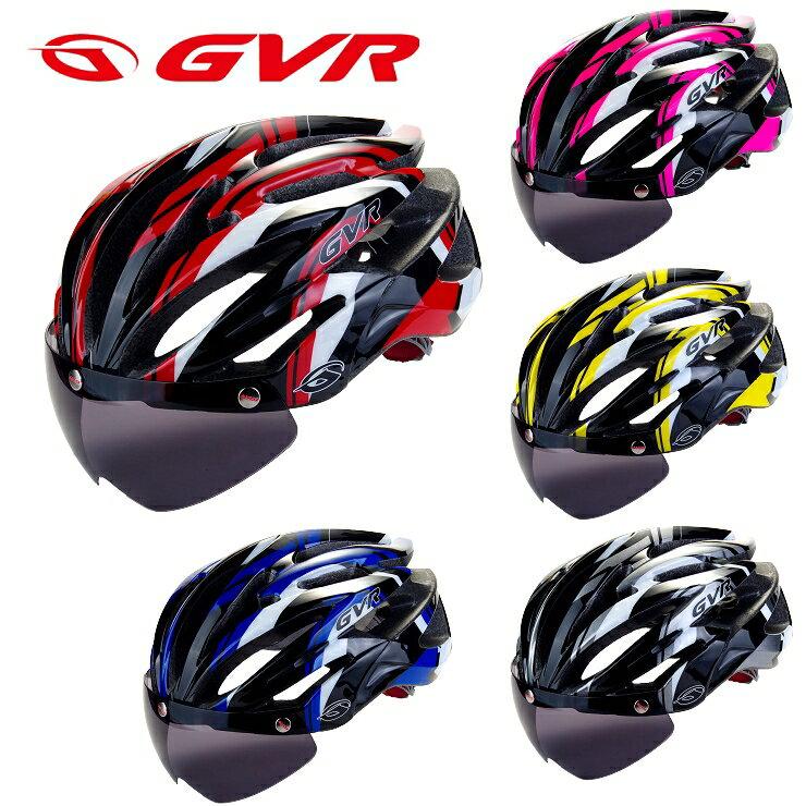 【頑騎】免運費【GVR】獨家專利 磁吸式自行車安全帽(附鏡片) G307V 阿波羅系列 3塗裝共12色 3