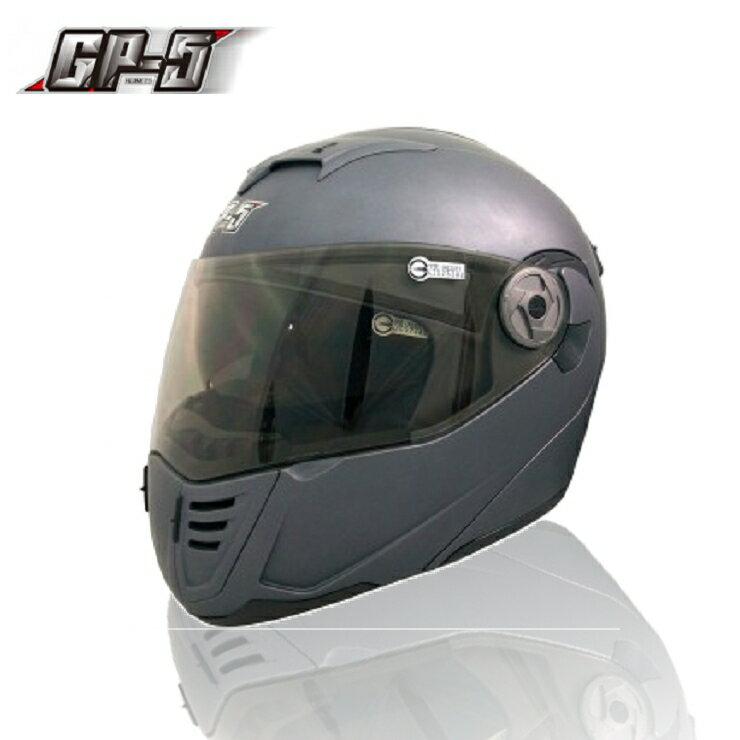 【頑騎】免運費【GP-5】全罩式可掀式安全帽(汽水帽 可樂帽) 722素色 雙層鏡設計 台灣製造 共5色 - 限時優惠好康折扣