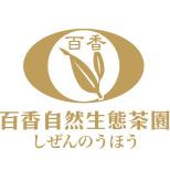 百香生態茶園