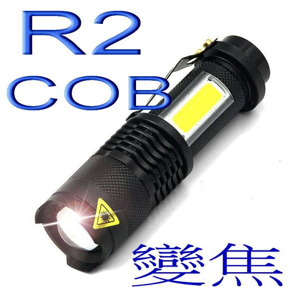 sk68升級版COB+R2手電筒14500電池迷你手電筒戰術夾手電筒測光手電筒