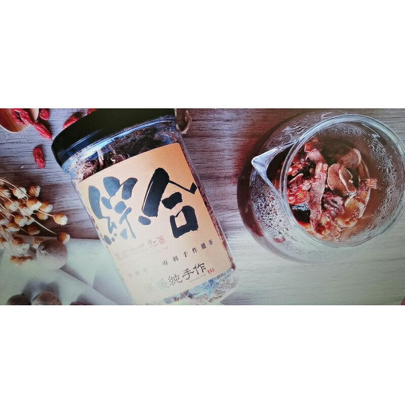 [9玉山最低網] 暖暖純手作 暖暖純手作 綜合黑糖薑茶 320g 罐裝