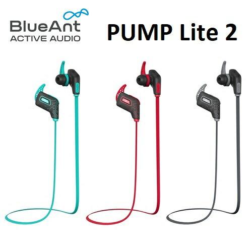 【免運費】BlueAnt PUMP Lite 2 藍牙運動耳機