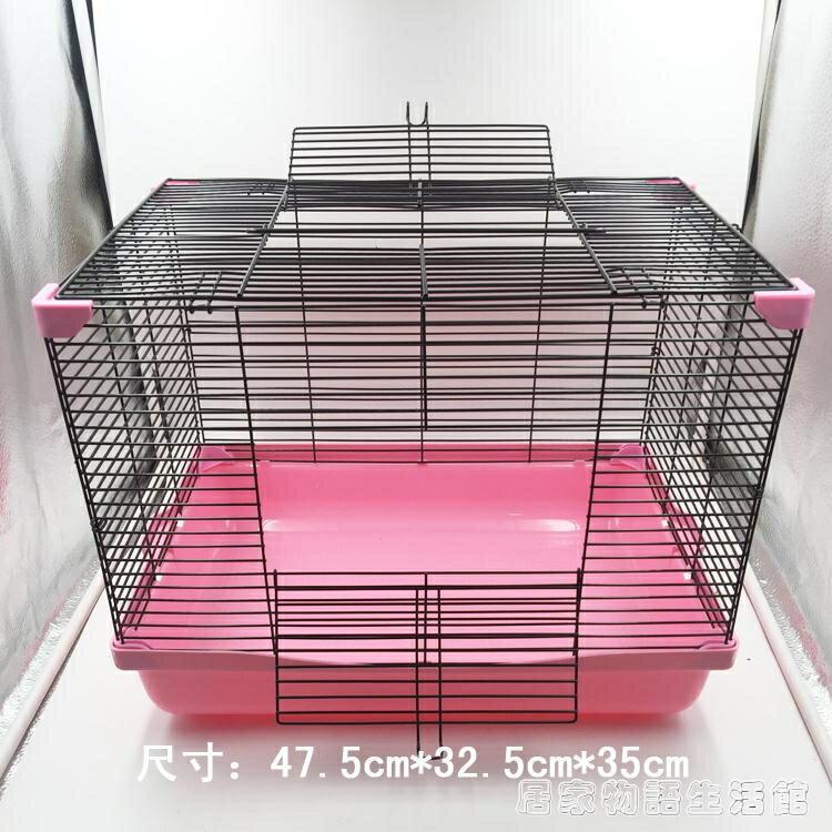 [八折限時限購]CARNO卡諾倉鼠基礎籠金絲熊豚鼠超大47基籠子套餐籠別墅窩