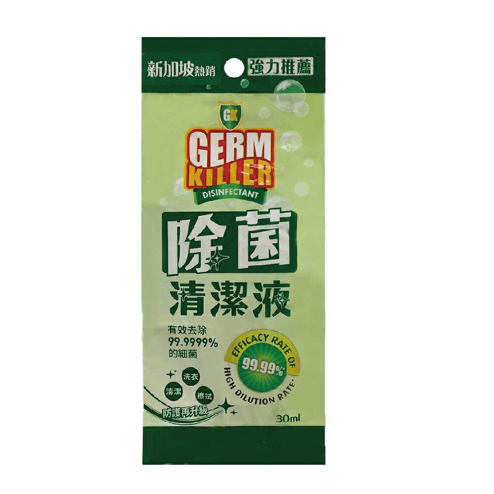 淨可立除菌清潔液(濃縮液)5入 清潔同時殺菌、消毒,無需過水、無殘留、清淡花香味 1