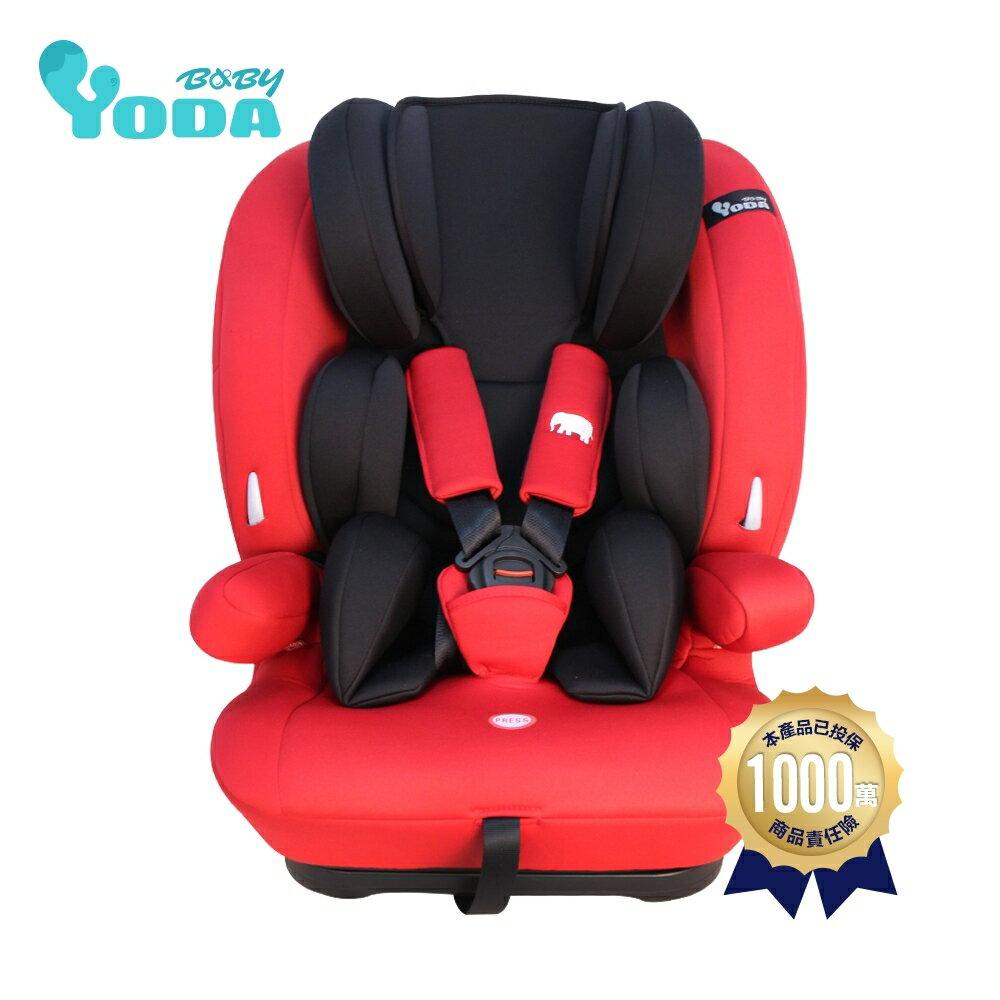 麗嬰兒童玩具館~YODA優寶貝-成長型兒童安全座椅1-12歲.五點式安全帶.可調頭枕高低(貴族紅 / 雅仕藍 / 尊爵灰) 1