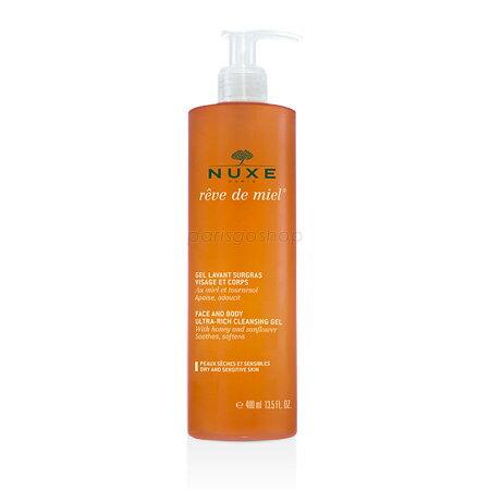 Nuxe 歐樹 蜂蜜全效溫和潔膚凝膠 400 ml【巴黎好購】卸妝 沐浴乳 - 限時優惠好康折扣