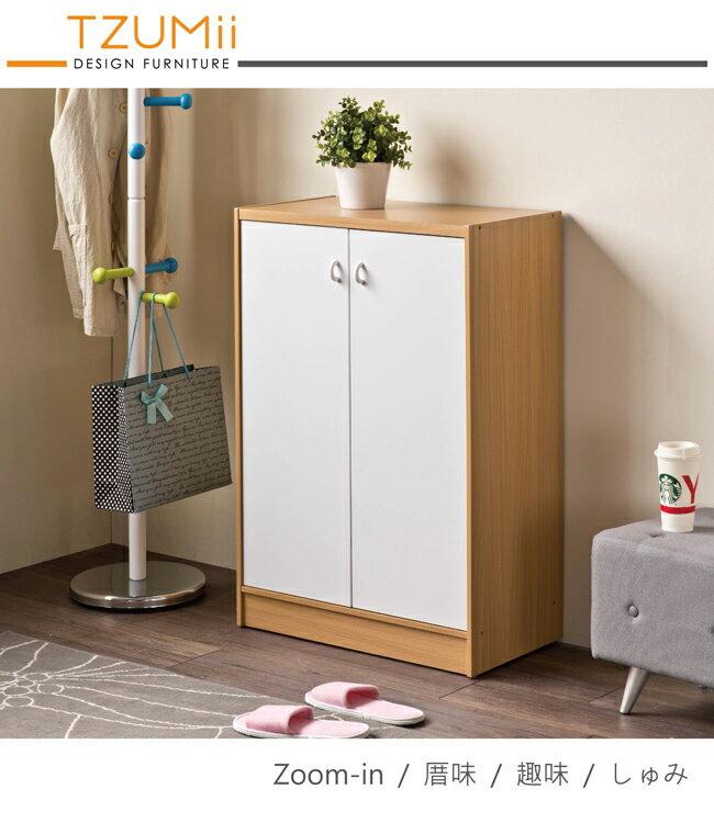 無印/鞋架/收納 TZUMii 日式簡約雙門鞋櫃-白木紋