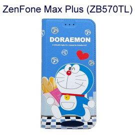 哆啦A夢皮套[麵包]ASUSZenFoneMaxPlus(M1)ZB570TL5.7吋小叮噹【正版授權】